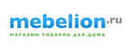 Скидки до 60% в Mebelion только на Black Friday! - Оренбург