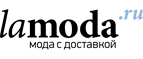 Скидка 15% на бренды Boutique Moschino, Iceberg, Just Cavalli! - Оренбург